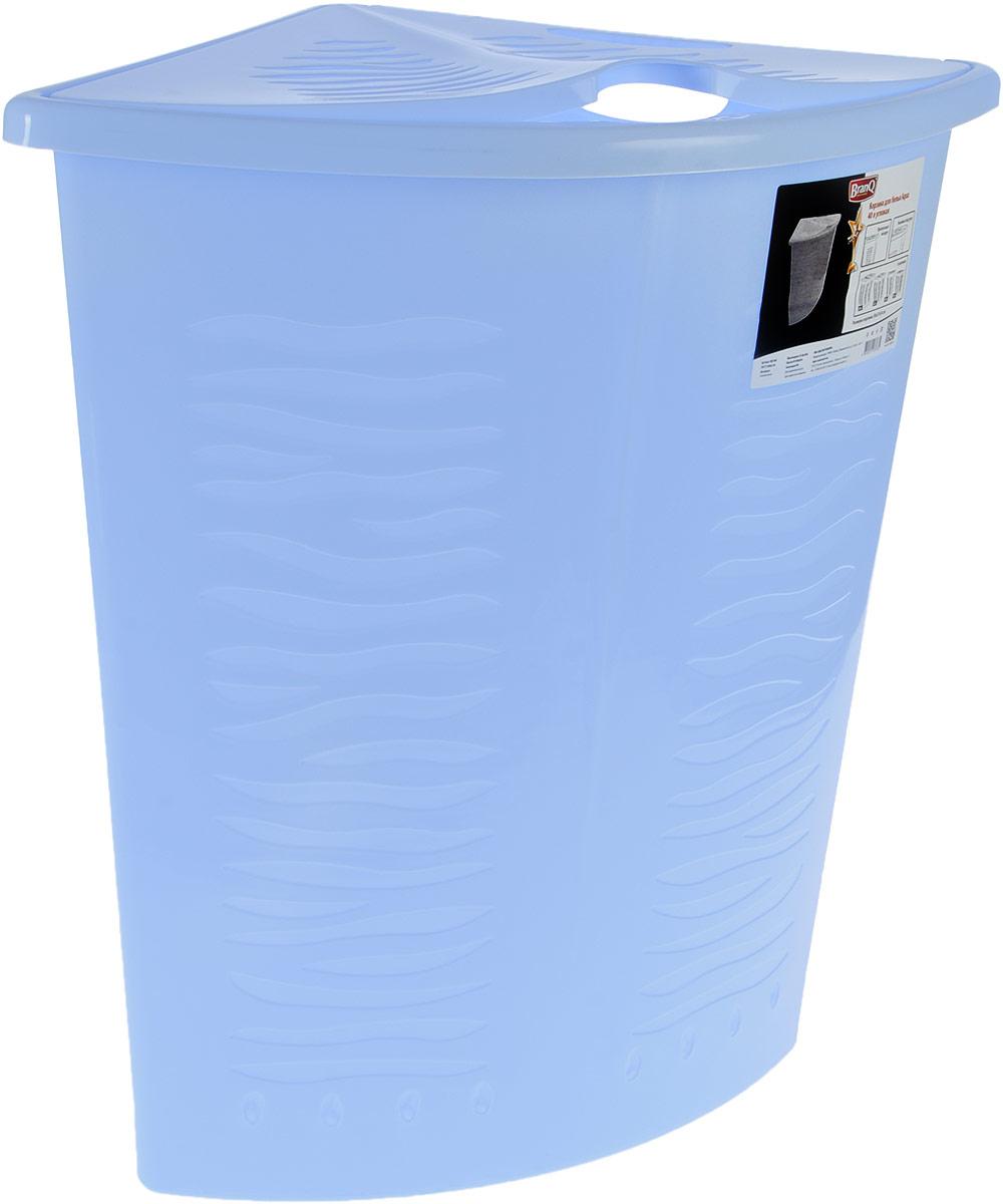 Корзина для белья BranQ Aqua, угловая, цвет: голубой, 40 л корзина для белья альтернатива угловая цвет голубой 45 л