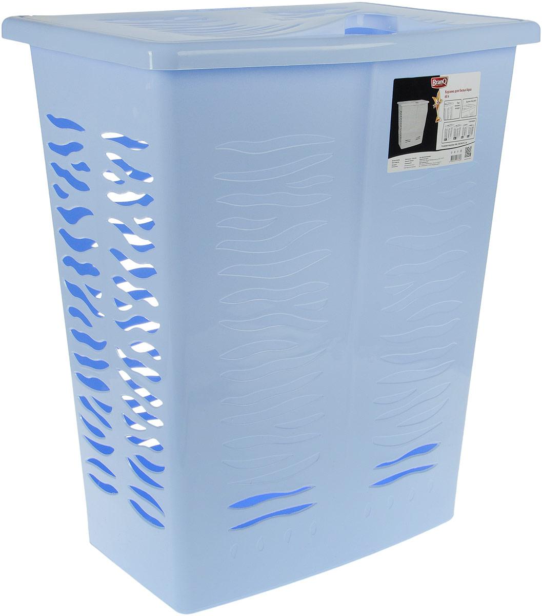 Корзина для белья BranQ Aqua, цвет: голубой, 60 л корзина для белья альтернатива угловая цвет голубой 45 л