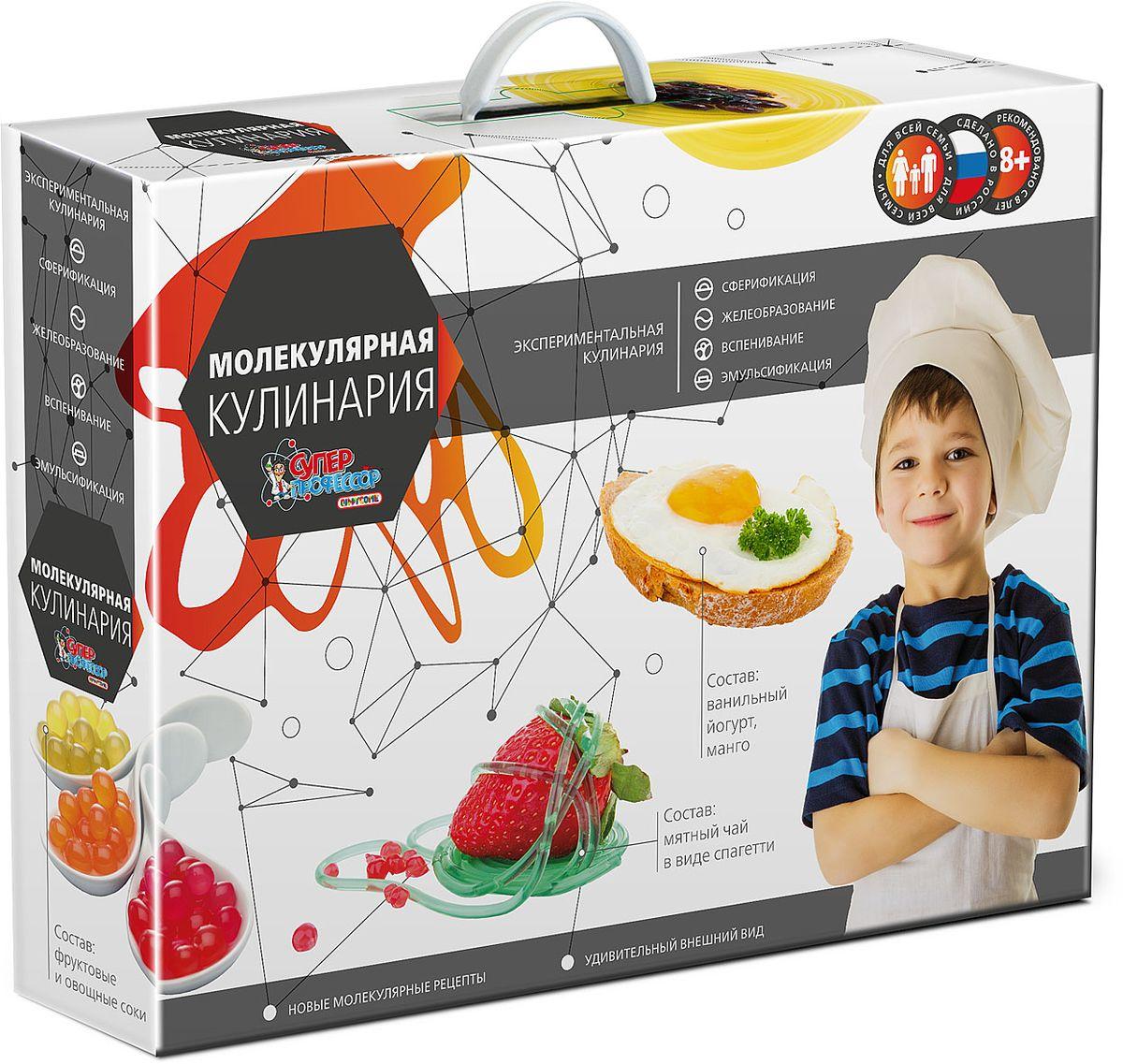 Набор для опытов Лучшие эксперименты Молекулярная кулинария домашние запеканки набор карточек кулинария рецепты