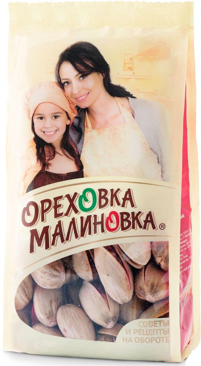 Ореховка-Малиновка фисташкижареные соленые, 190 г сетевое оборудование уровня ядра