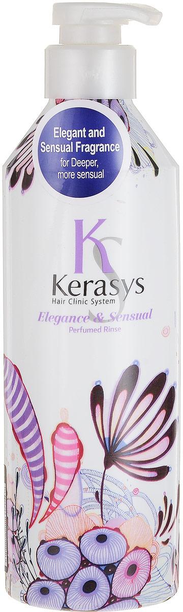 Kerasys Кондиционер для волос Perfumed. Элеганс, 600 мл кондиционер kerasys для волос оздоравливающий 600 мл