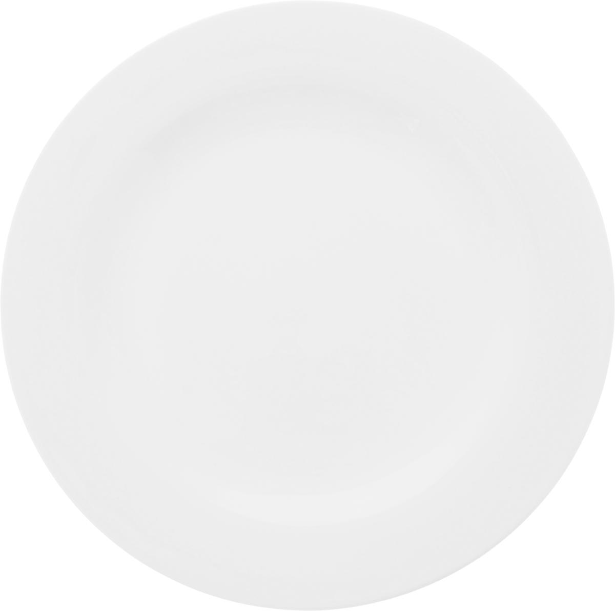 тарелка обеденная luminarc maritsa purple 26 см Тарелка обеденная Luminarc Evolution Peps, диаметр 25 см