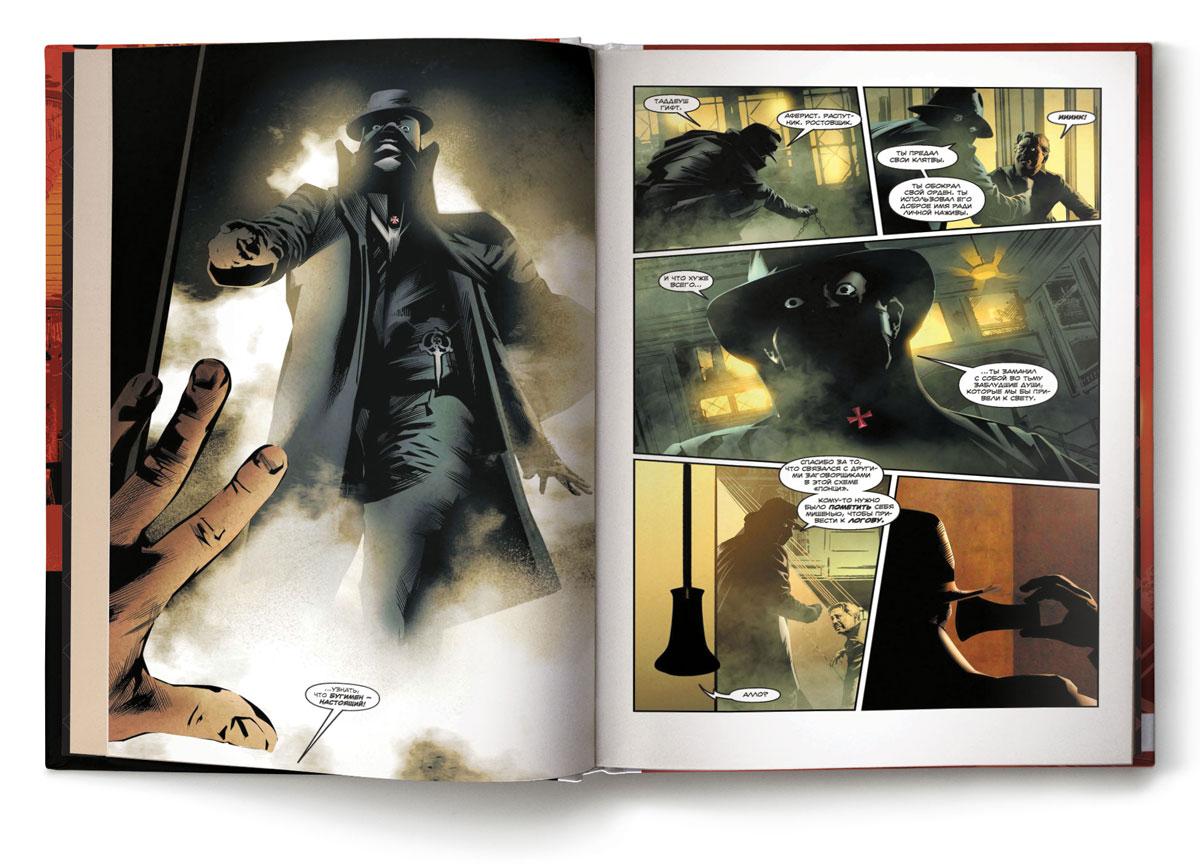 Assassin's Creed:Тамплиеры. Черный Крест Совершенно новая история, берущая...