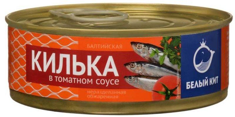Белый кит килька обжаренная в томатном соусе (с ключом), 240 г бычки аквамарин в томатном соусе 240 г