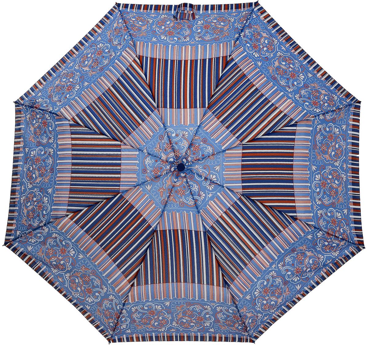 Зонт Airton 3515-126 зонт airton 3515 женский механический
