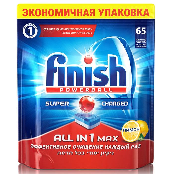 Finish All in 1 Блеск и Защита, Лимон, 65 таблеток таблетки finish all in1 fizzing action