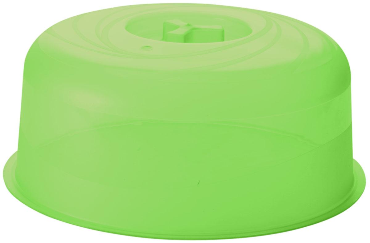 Крышка для СВЧ Plastic Centre Galaxy, цвет: зеленый, прозрачный, диаметр 22 см комплект емкостей для свч plastic centre galaxy цвет светло зеленый прозрачный 5 шт