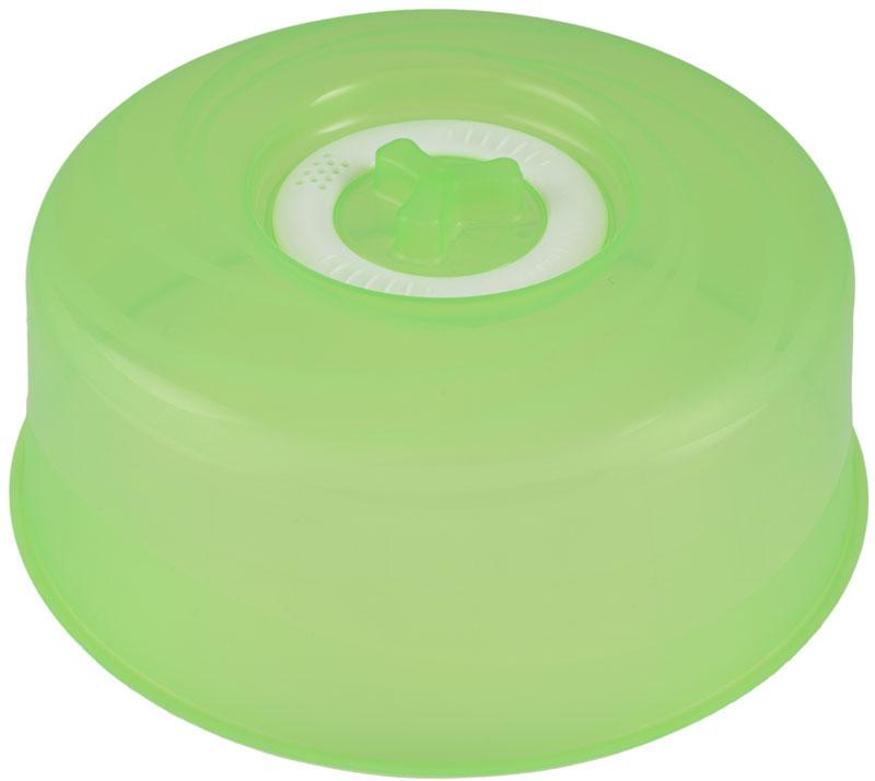 Крышка для СВЧ Plastic Centre Galaxy, с паровыпускным клапаном, цвет: зеленый, прозрачный, диаметр 25 см