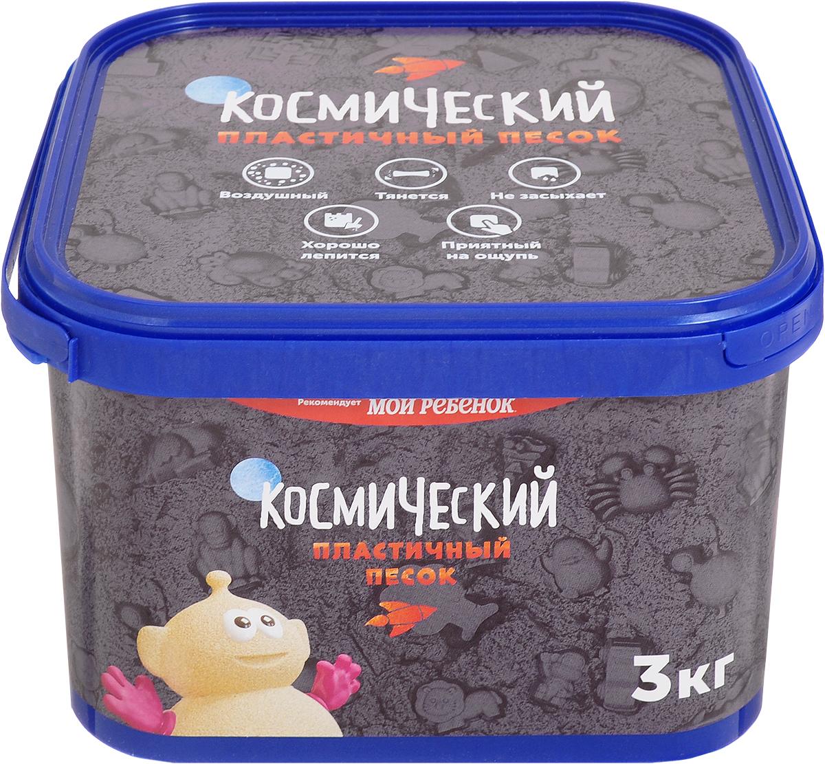 итоге едят космический песок россия фото можете ознакомиться всей