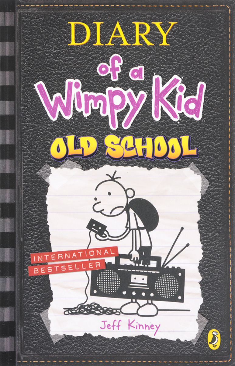 Фото - Diary of a Wimpy Kid: Old School active cut out elastic vest in navy
