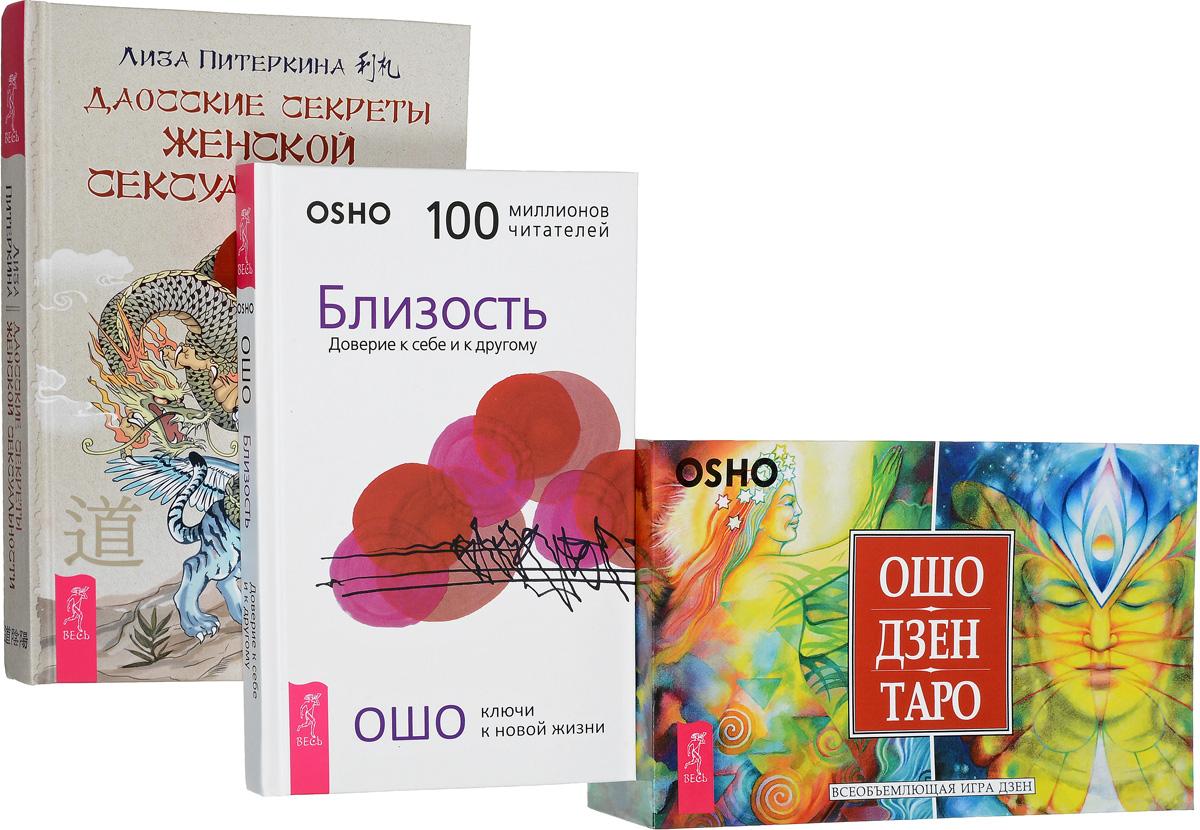 meditatsii-osho-na-kazhdiy-den-analnoe-lesbi-blondinok-onlayn
