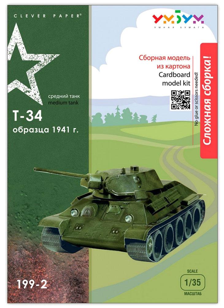 Умная бумага 3D Пазл Танк Т-34 образца 1941 г цвет зеленый