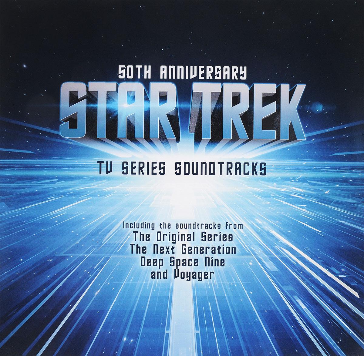 50th Anniversary Star Trek. TV Series Soundtracks (2 LP)