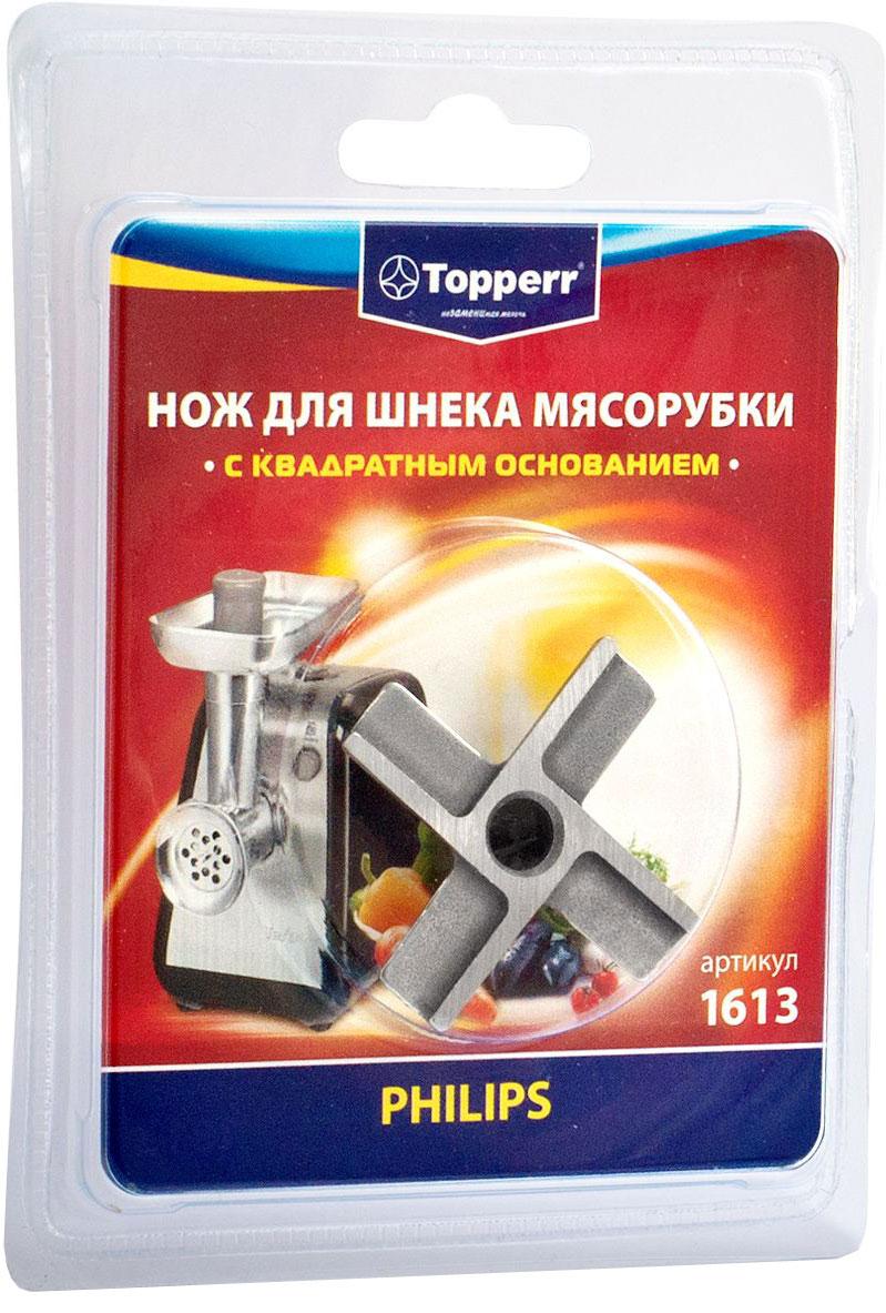 Topperr 1613 Philips, Grey нож для мясорубки цена и фото