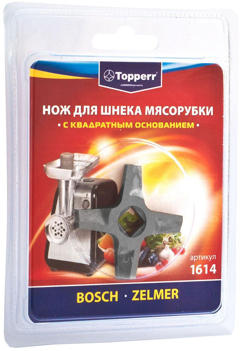 Topperr 1614нож для мясорубок Zelmer/Bosch Topperr