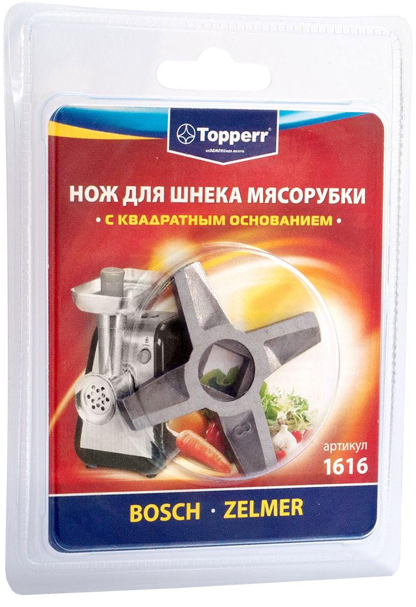 Topperr 1616 нож для мясорубок Zelmer/Bosch все цены
