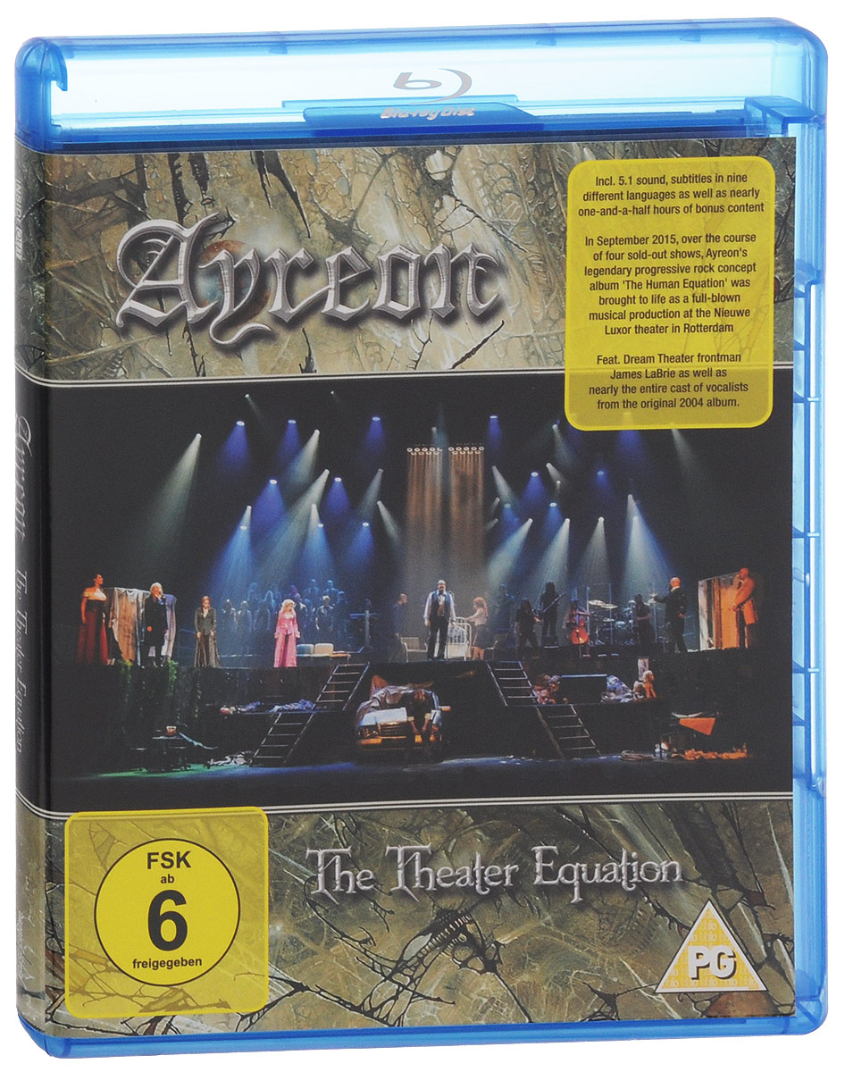 Ayreon: The Theater Equation (Blu-ray)