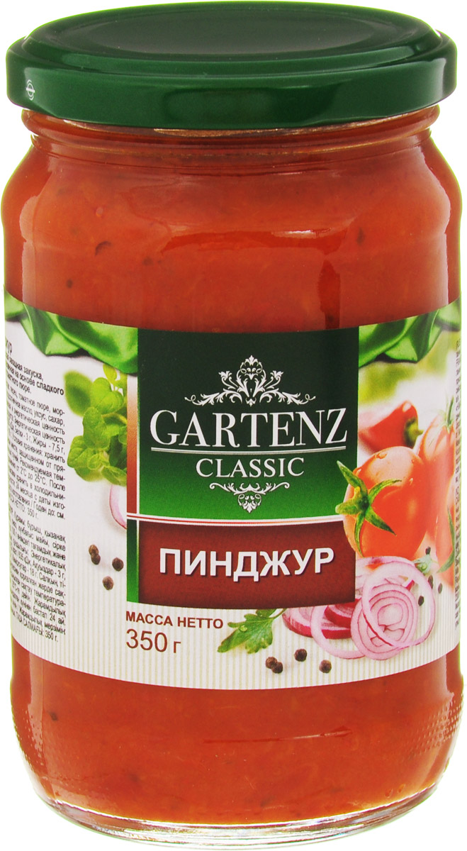 Gartenz Classic пиджур, 350 г