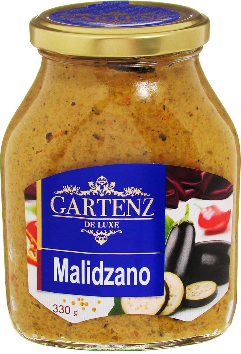 Gartenz de Luxe малиджано, 330 г