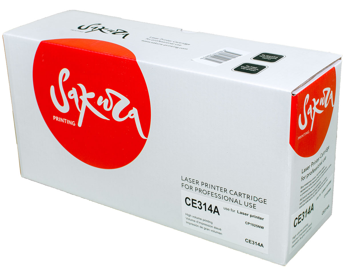 Sakura CE314A фотобарабан для HP MFP M175a/M175nw/CP1025/CP1025nw