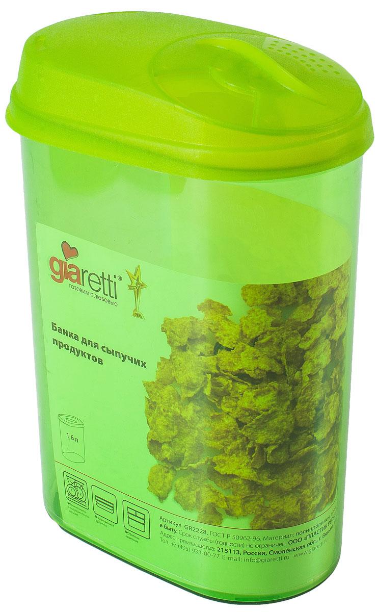 Банка для сыпучих продуктов Giaretti, с дозатором, 1600 мл банка для сыпучих продуктов giaretti krupa с дозатором цвет оливковый прозрачный 750 мл