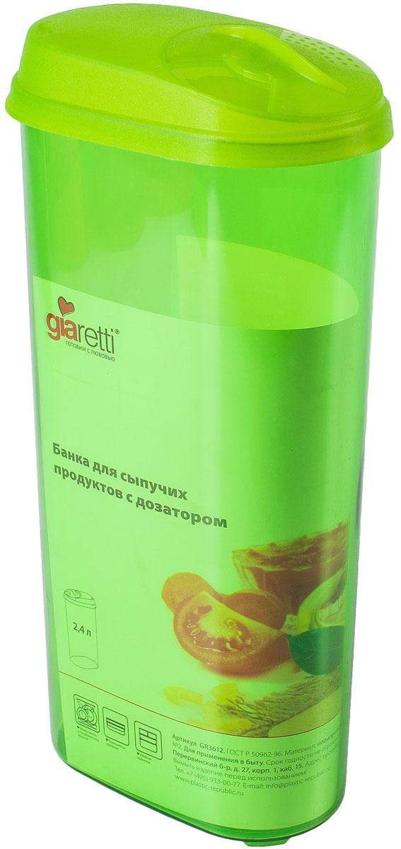 Банка для сыпучих продуктов Giaretti, с дозатором, 2400 мл банка для сыпучих продуктов giaretti krupa с дозатором цвет оливковый прозрачный 750 мл