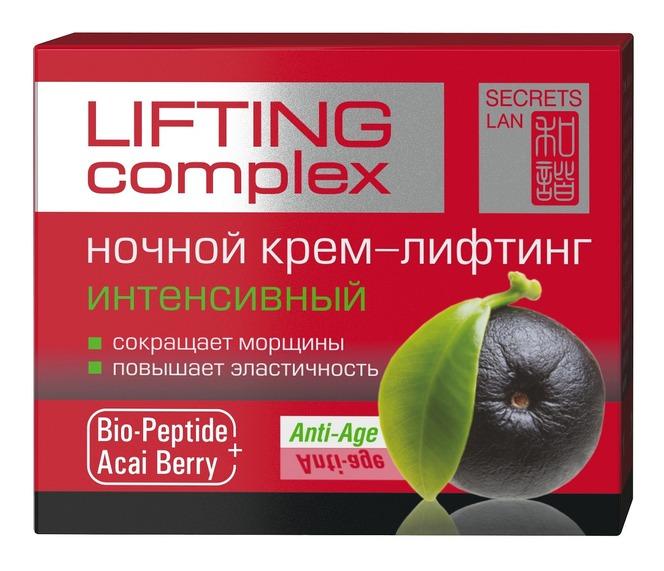 Секреты Лан Lifting Complex Крем-лифтинг для лица ночной Acai Berry 50мл Секреты Лан
