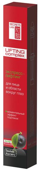 Секреты Лан Lifting Complex Экспресс-лифтинг крем для лица и области вокруг глаз