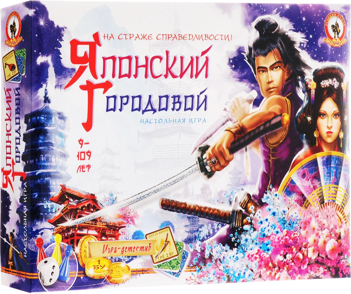 Русский стиль Настольная игра Японский городовой настольная игра русский стиль обучающая сказки 03968