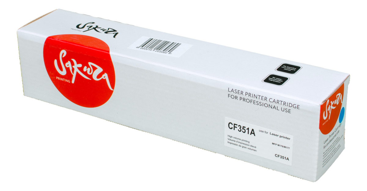 Sakura CF351A, Cyan тонер-картридж для HP LaserJet Pro M176/M177