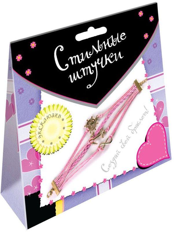 Фото - Дрофа-Медиа Набор для изготовления браслета Стильные штучки 3094 дрофа медиа набор для плетения браслетов из паракорда стильные штучки цвет салатовый синий