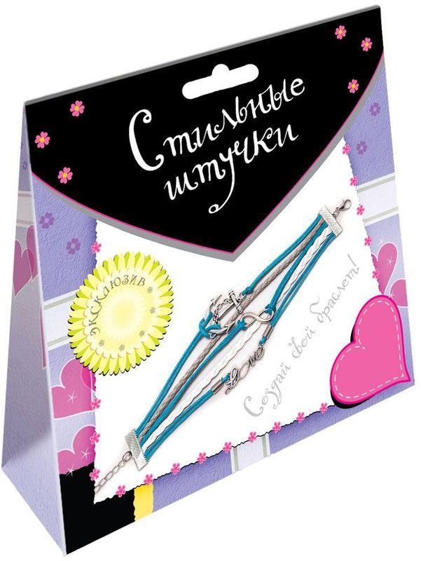 Фото - Дрофа-Медиа Набор для изготовления браслета Стильные штучки 3095 дрофа медиа набор для плетения браслетов из паракорда стильные штучки цвет салатовый синий