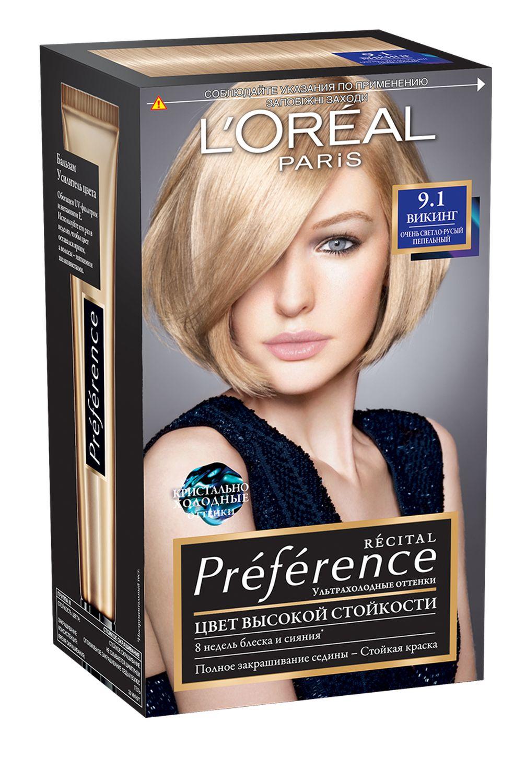 L'Oreal Paris Стойкая краска для волос Preference, оттенок 9.1, Викинг l oreal paris стойкая краска для волос preference оттенок 9 1 викинг