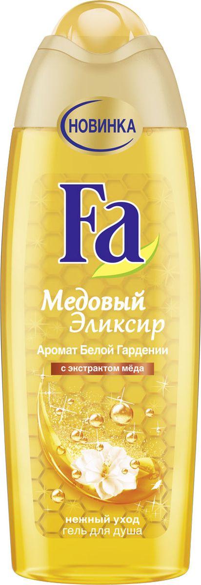 Fa Гель для душа Медовый Эликсир 250 мл гель д душа fa медовый эликсир аромат белой гардении 250мл