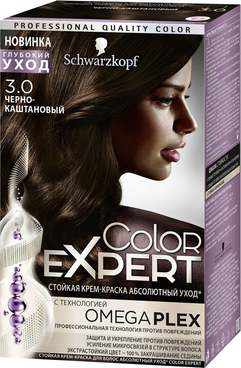 Color Expert Краска для волос Краска для волос 3.0 Черно-каштановый167 мл недорого