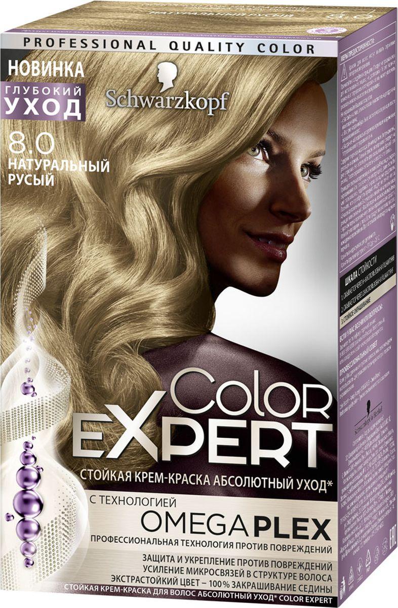 все цены на Color Expert Краска для волос 8.0 Натуральный русый 167 мл онлайн