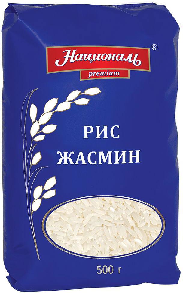 Националь рис длиннозерный Жасмин, 500 г националь рис длиннозерный пропаренный золотистый 900 г
