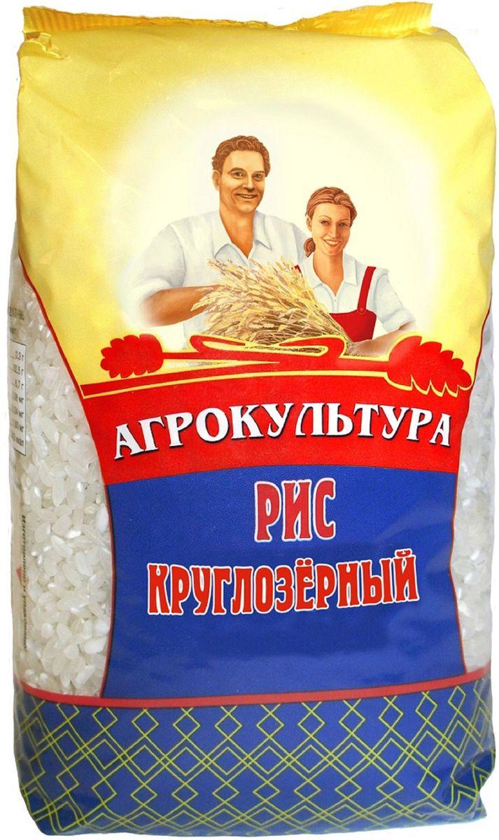 Агрокультура рис круглозерный, 800 г увелка рис круглозерный шлифованный десертный 800 г