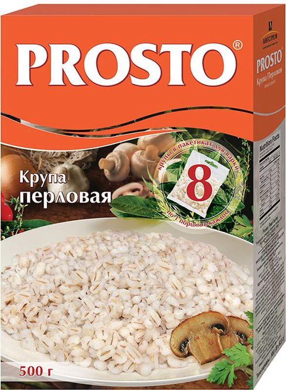 Prostoперловая крупа в пакетиках для варки, 8 шт по 62,5 г Prosto