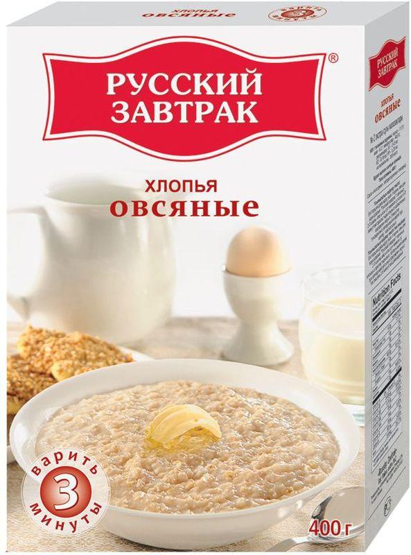 Русский Завтрак хлопья овсяные экстра №2, 400 г завтрак для влюбленных