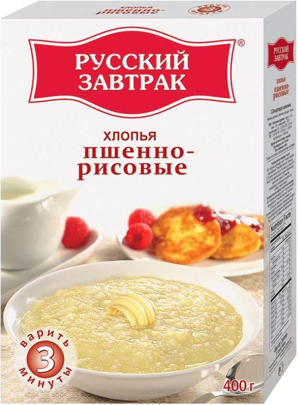Русский Завтрак хлопья пшенно-рисовые, 400 г завтрак для влюбленных
