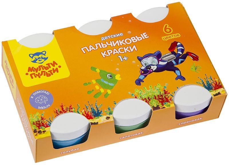 Мульти-Пульти Краски пальчиковые для малышей Морские приключения Енота 6 цветов краски мульти пульти акварель медовая енот в красном море 6 цветов