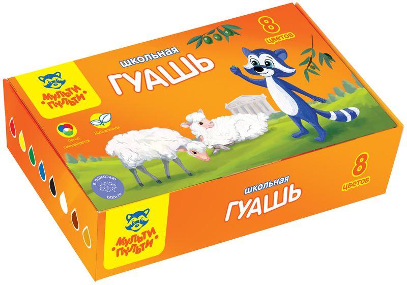 Мульти-Пульти Гуашь Енот в Греции 8 цветов мульти пульти мел енот в горах цвет белый 4 шт