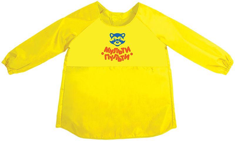 Мульти-Пульти Фартук детский с рукавами Приключения Енота цвет желтый мульти пульти ножницы детские приключения енота 13 5 см