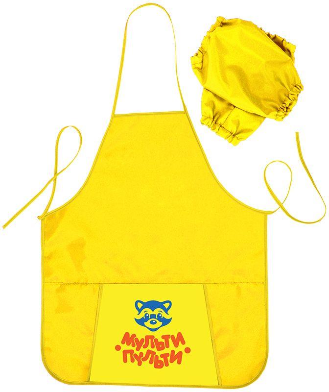 Фото - Мульти-Пульти Фартук детский с нарукавниками Приключения Енота цвет желтый песок для игры детский мульти пульти приключения енота с формочкой пн 15811 4 цвета 560 г