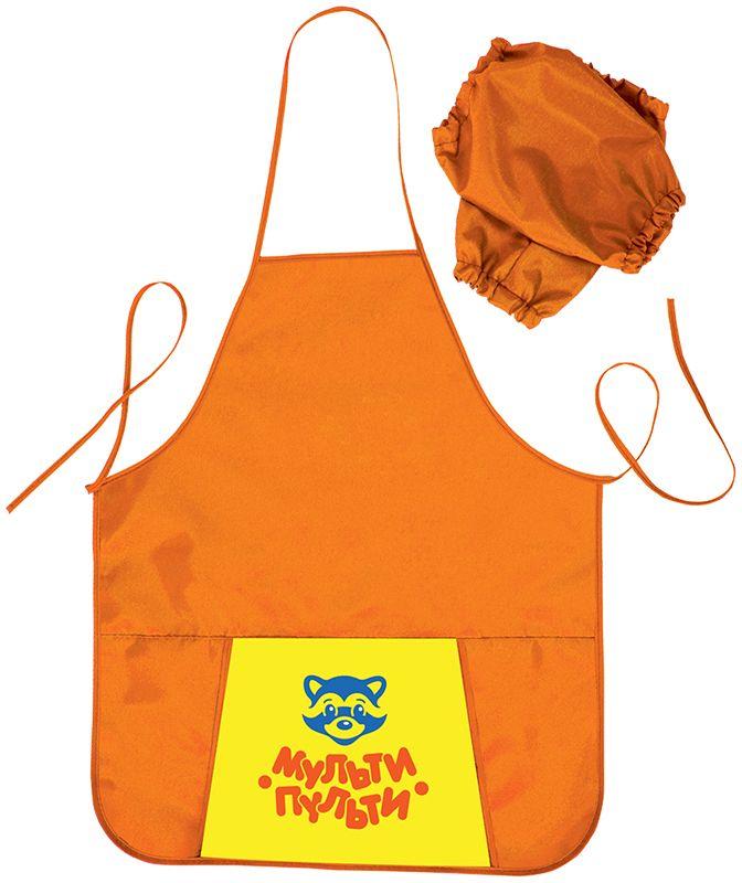 Фото - Мульти-Пульти Фартук детский с нарукавниками Приключения Енота цвет оранжевый песок для игры детский мульти пульти приключения енота с формочкой пн 15811 4 цвета 560 г