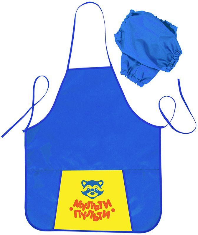 Фото - Мульти-Пульти Фартук детский с нарукавниками Приключения Енота цвет синий песок для игры детский мульти пульти приключения енота с формочкой пн 15811 4 цвета 560 г