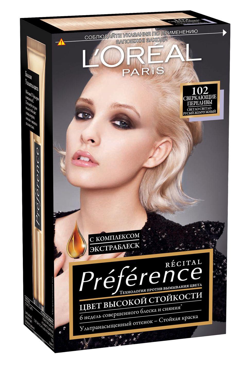 L'Oreal Paris Стойкая краска для волос Preference Recital, оттенок 102, Сверкающие переливы l oreal paris стойкая краска для волос preference оттенок 9 1 викинг