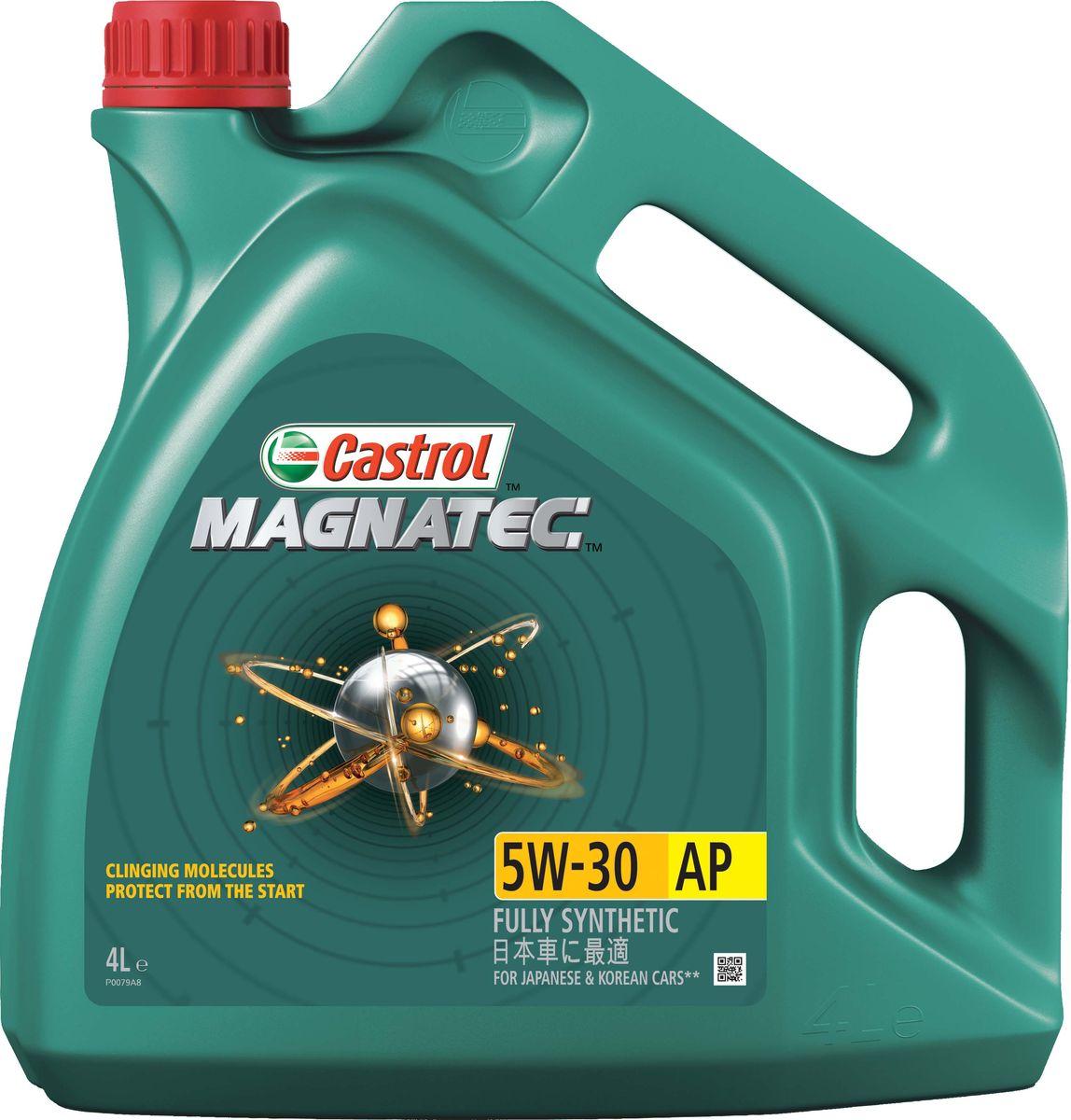 """Масло моторное Castrol """"Magnatec"""", синтетическое, класс вязкости 5W-30, AP, 4 л"""