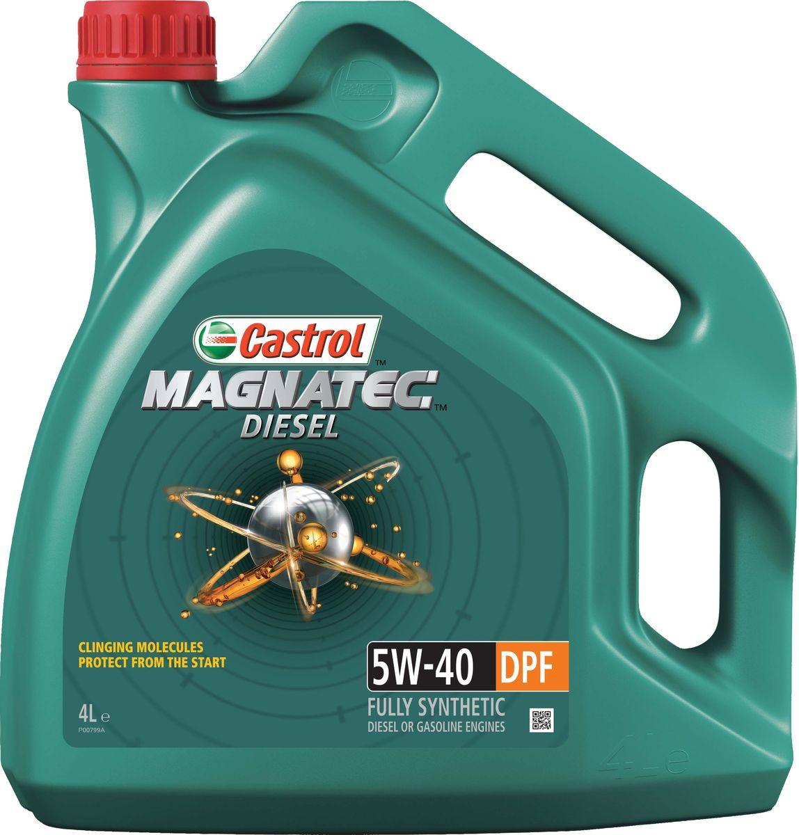 """Масло моторное Castrol """"Magnatec Diesel"""", синтетическое, класс вязкости 5W-40, DPF, 4 л"""